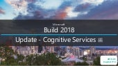 Build 2018 - Cognitive Services updates summary