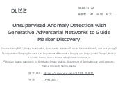 Unsupervised Anomaly Detection with Generative Adversarial Networks to Guide Marker Discovery