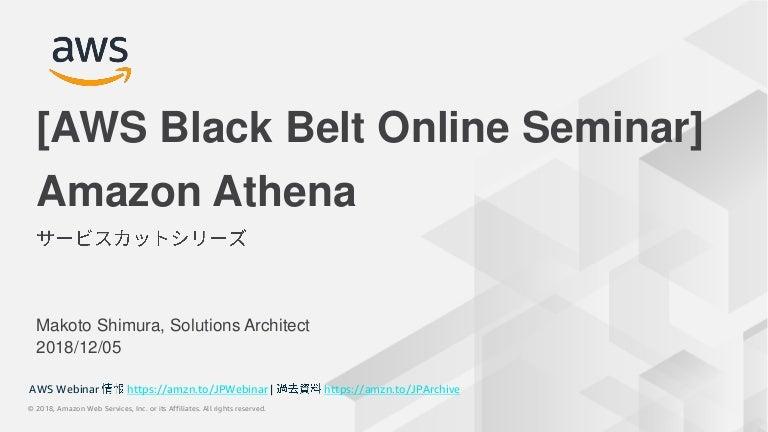 20181205 AWS Black Belt Online Seminar Amazon Athena