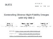 Generating Diverse High-Fidelity Images with VQ-VAE-2