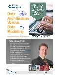 DataEd Slides:  Data Architecture versus Data Modeling