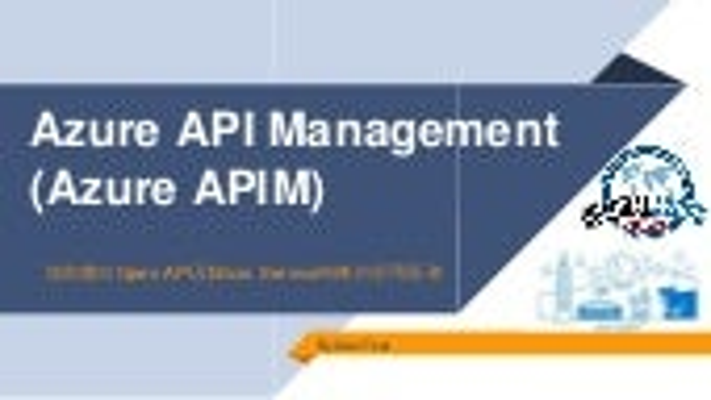 20200425 GlobalAzure-Azure API Management-協助邁向Open API及Micro Service架構的好用服務