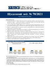 2021 03-26 daily report ukr
