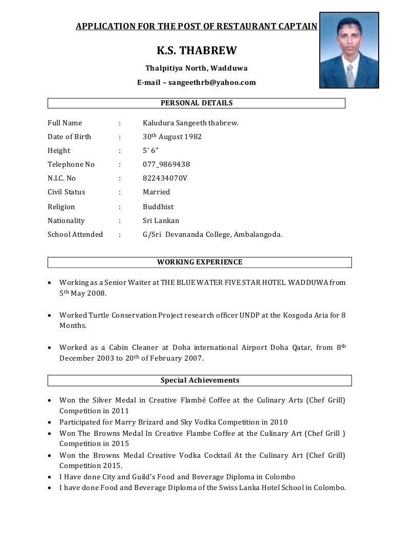 Sangeeth thabrew - CV