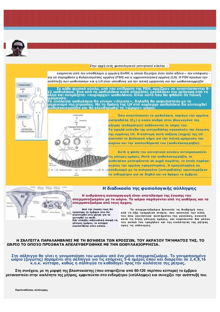 Estrace 0.5 mg tablet.doc - Estrace 0.5 Mg Tablet.doc 42