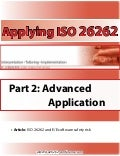 Article: ISO 26262 and E/E Software Safety Risk