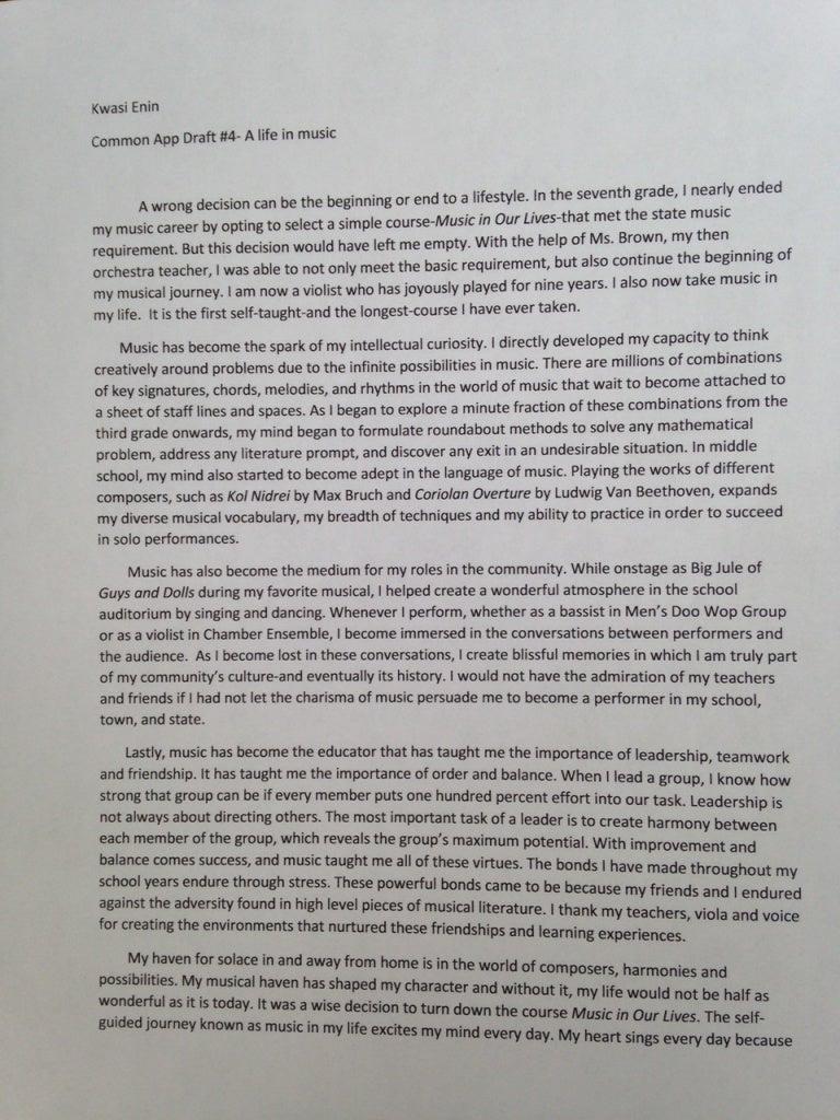 kwasi enin s college essay that got