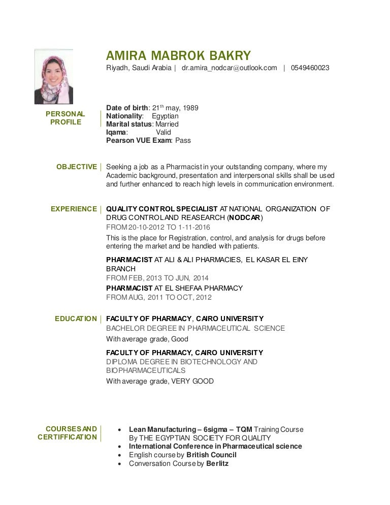 amira cv – Job Outlook Pharmacy