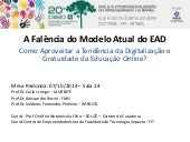 A Falência do Modelo Atual do EAD