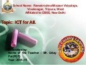 21st century ICT Education