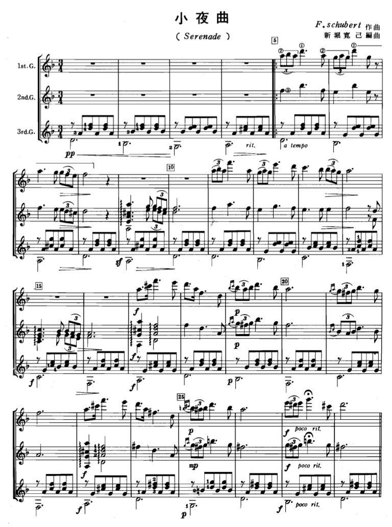 Serenade (Trio) Guitar
