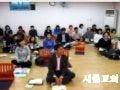 부천 약대동 새롬 지역선교 24 주년 영상