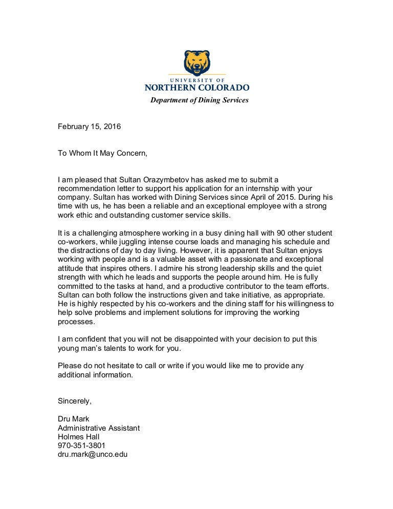 Reference Letter 2  Part