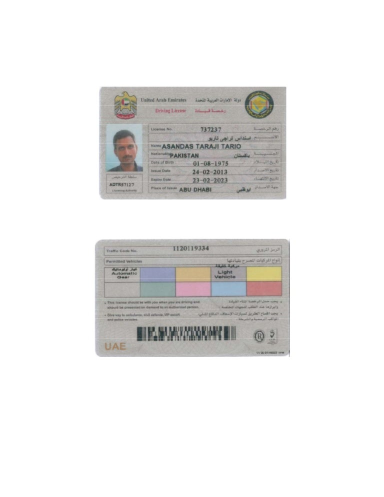dubai driving licence automatic to manual