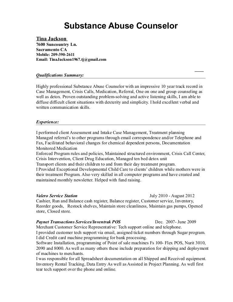 english essay about the media eduedu