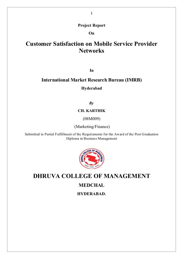 dissertation on customer satisfaction and loyalty customer satisfaction and loyalty inlogistics services dhl express i pvt customer satisfaction and loyalty inlogistics services dhl express i pvt