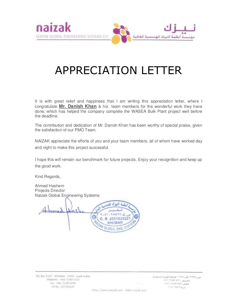 appreciation letter for good work to team