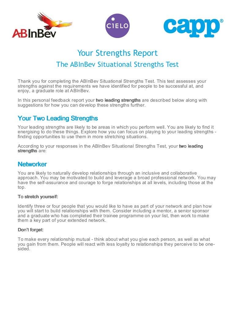 strengthfeedbackreport