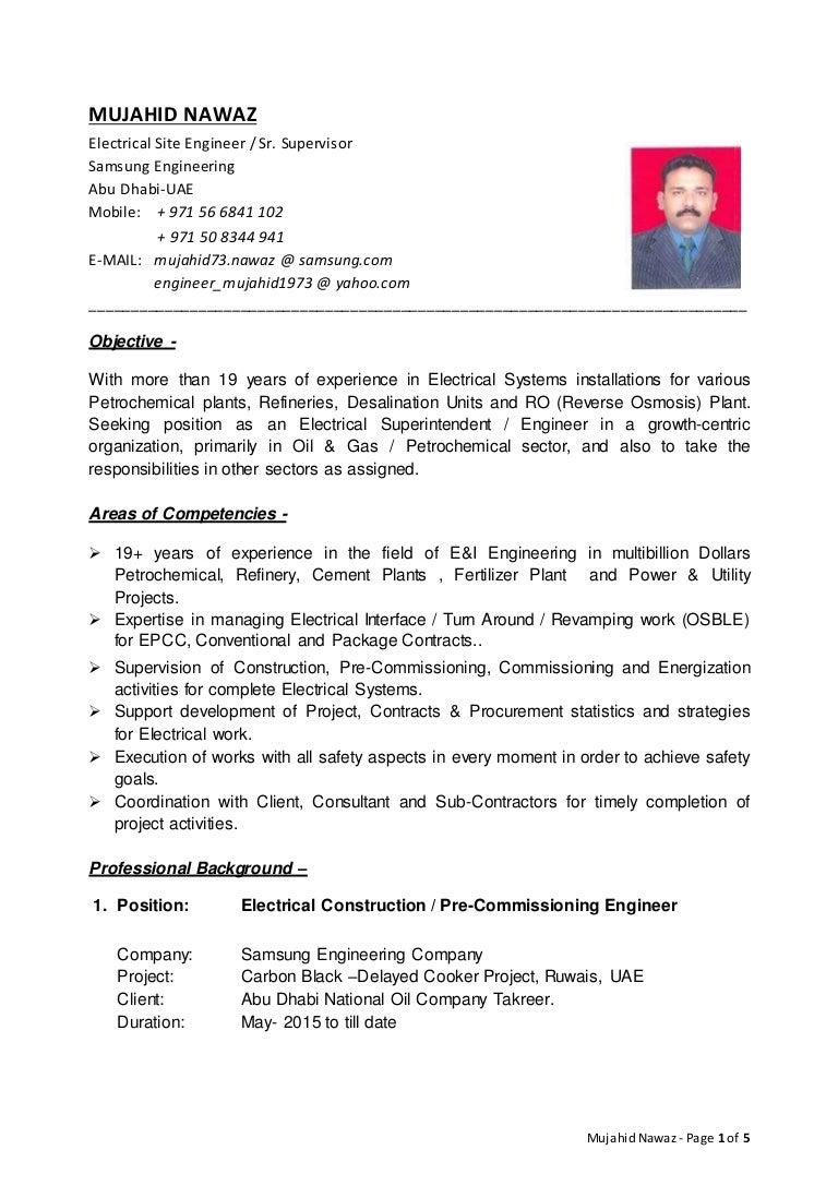 Nawaz CV as of 10-Jan- 16