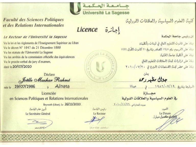 Bachelor Degree Certificate from Sagesse University