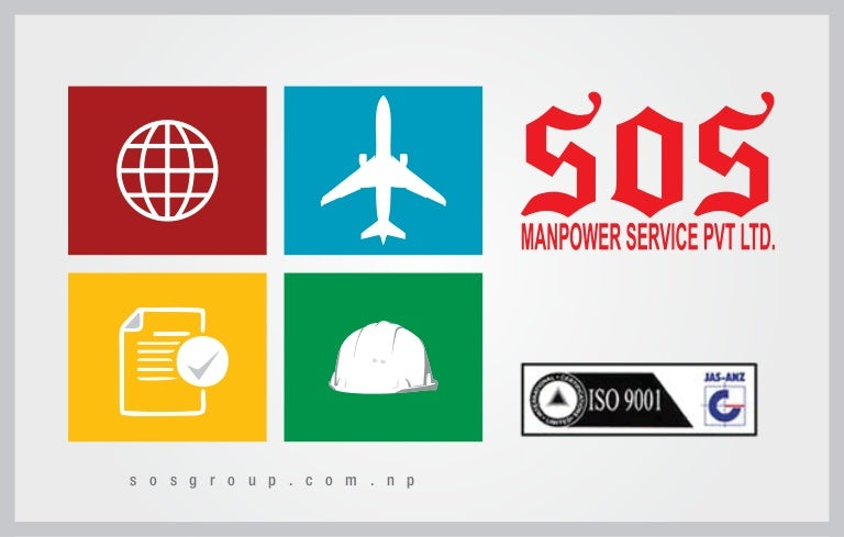 SOS profile_final