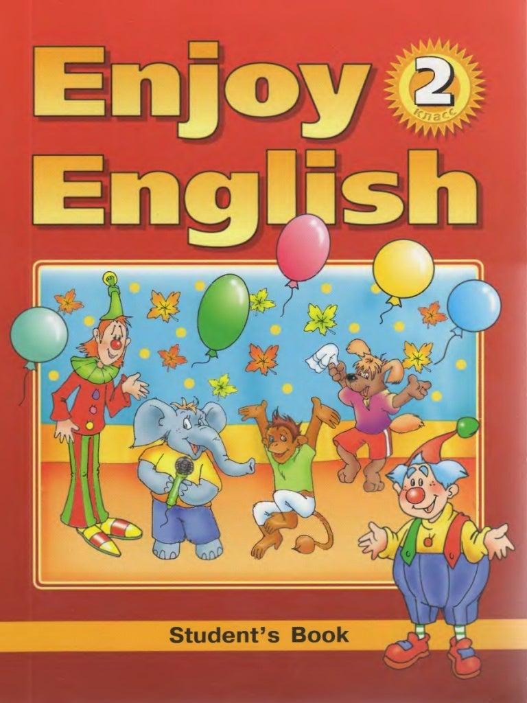 4 удовольствием по английский с решебник класса