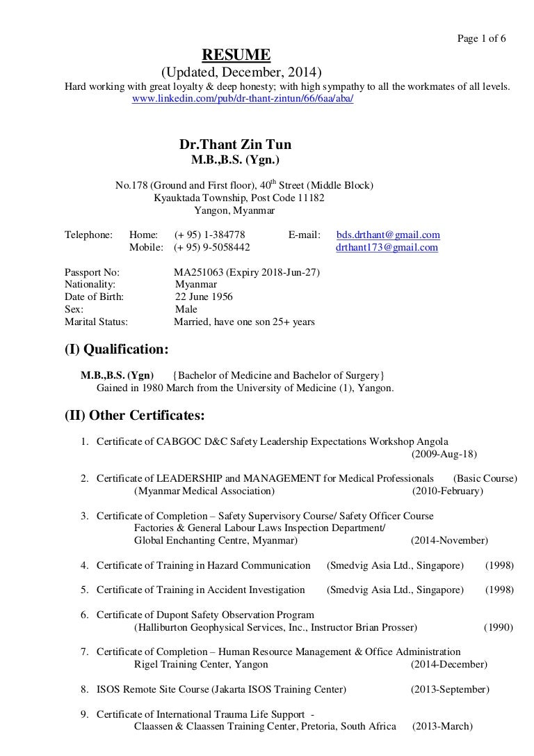 The resume drant 2014 dec 27 updated 1betcityfo Images