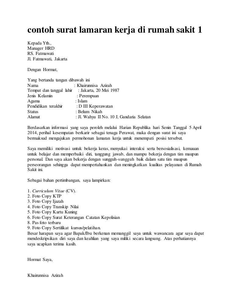 2 Contoh Surat Lamaran Kerja Di Rumah Sakit Http Contohsurat Seko