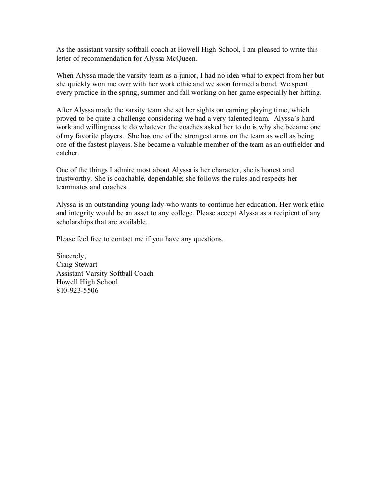 letter of recommendation for softball coach