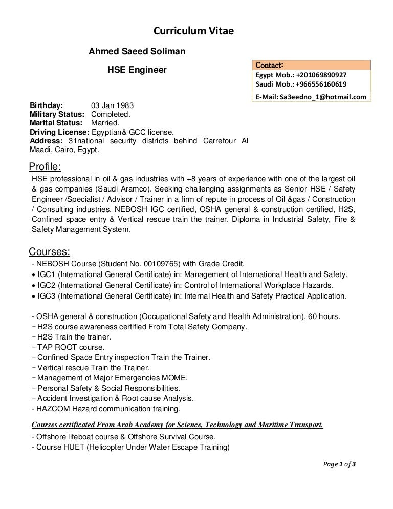 CV (Ahmed Saeed) HSE Engineer