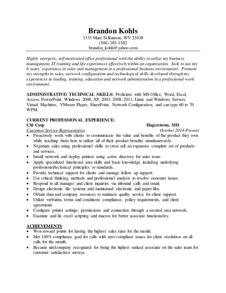 brandon kohls resume 2015