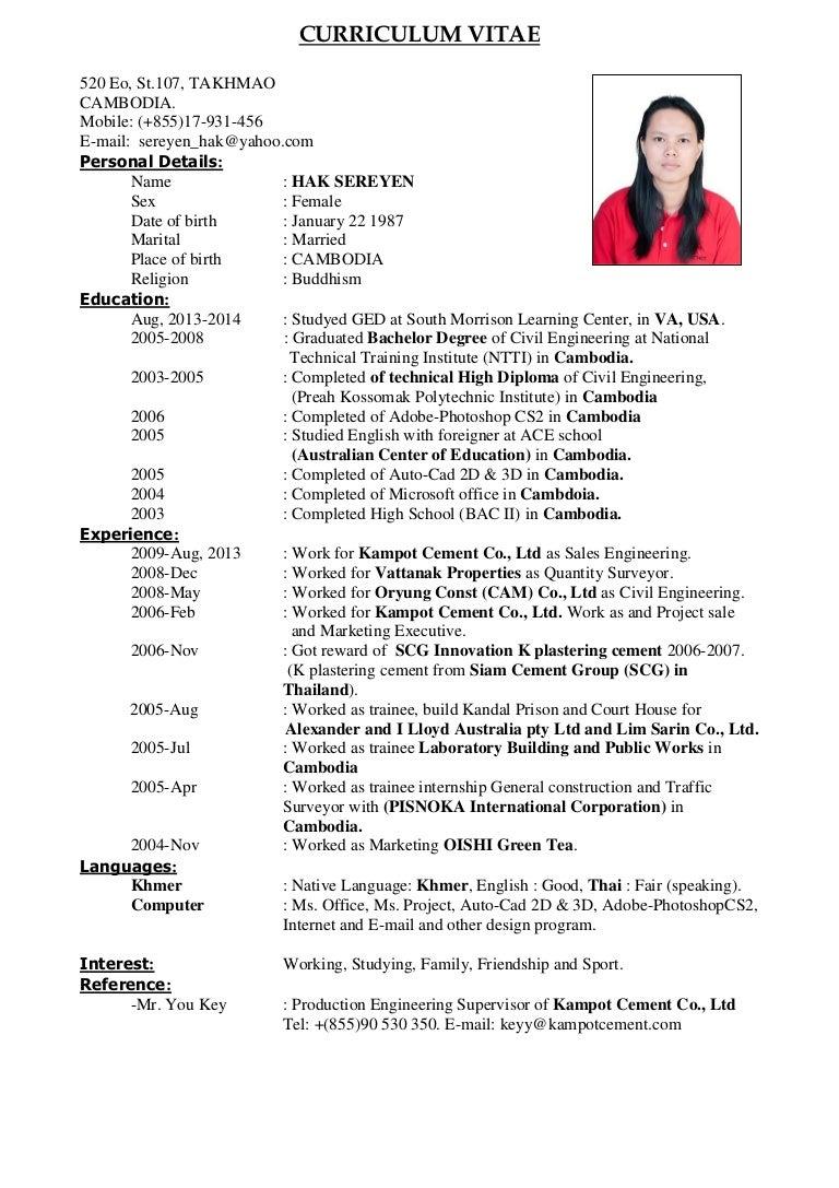 Hak Sereyen CV.doc