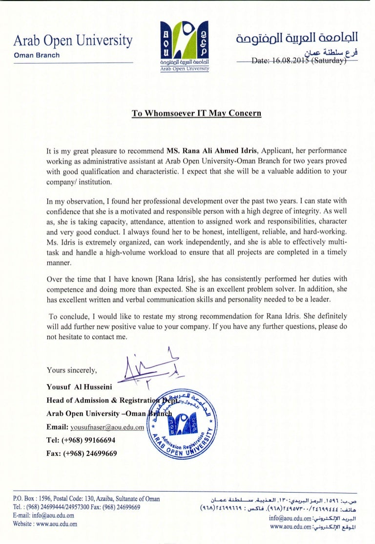 recommendation letter admission department