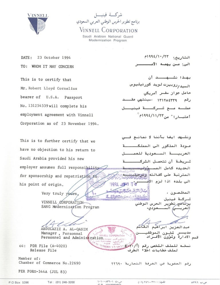 LETTER OF NO OBJECTION SANG SAUDI ARABIA