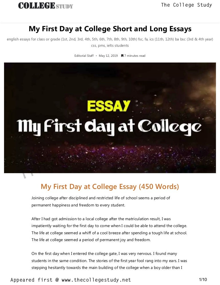 tips for writing college entrance essays