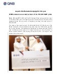 2nd winner at the QNB Ramadan campaign