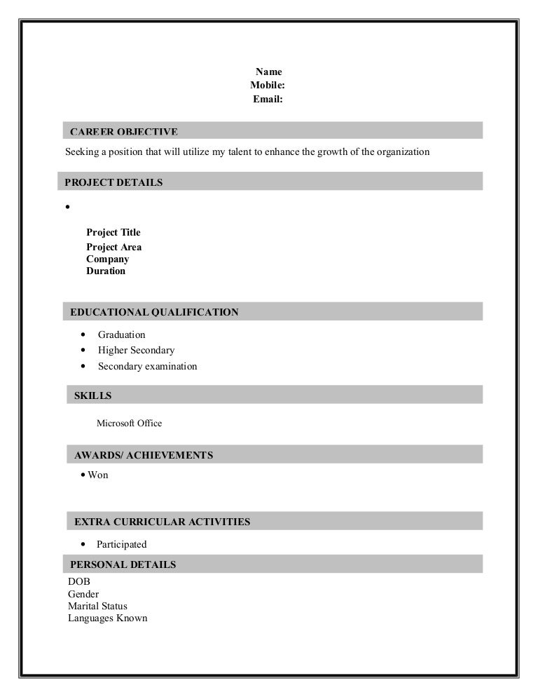 Resumes Format Download Ahoy – Sample Resume for Freshers