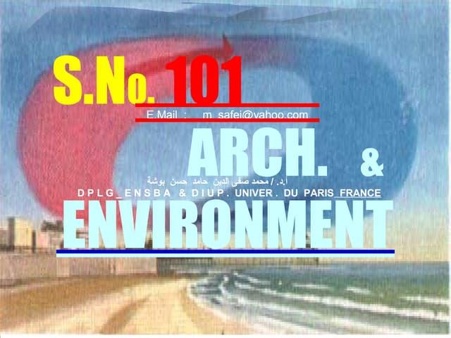 101 archenv A تعاريف