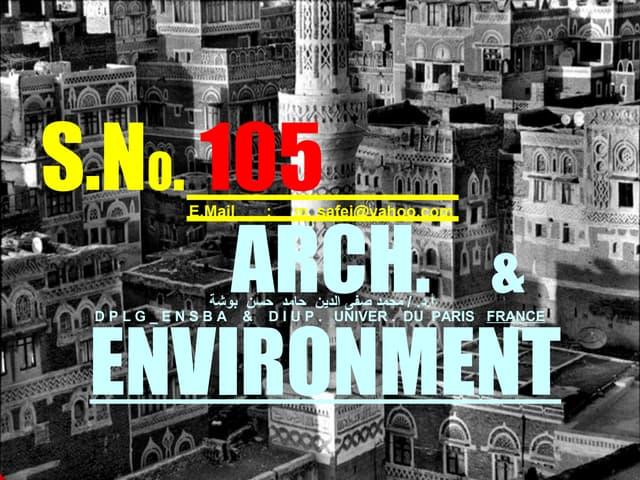 105 archenv A اليمن