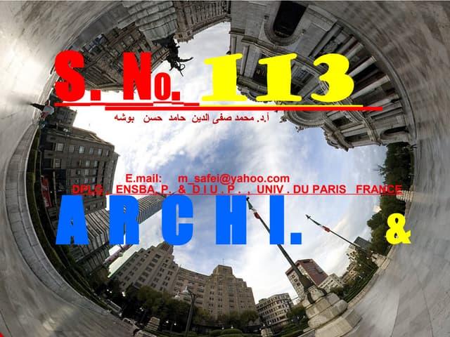 113 archenv a negative arch