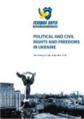 Political and civil rights in Ukraine July September 2018