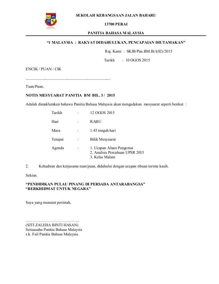 312185179 Minit Mesyuarat Panitia Bm Kali Ketiga 2015