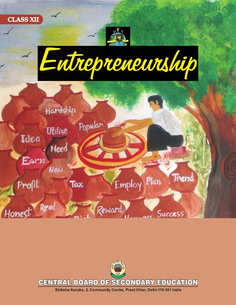Class 12 Entrepreneurship TEXTBOOK CBSE
