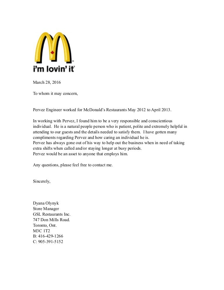 Reference letter McDonalds – Manager Reference Letter