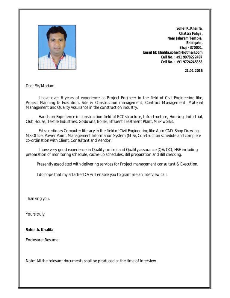 Sk Khalifa Resume