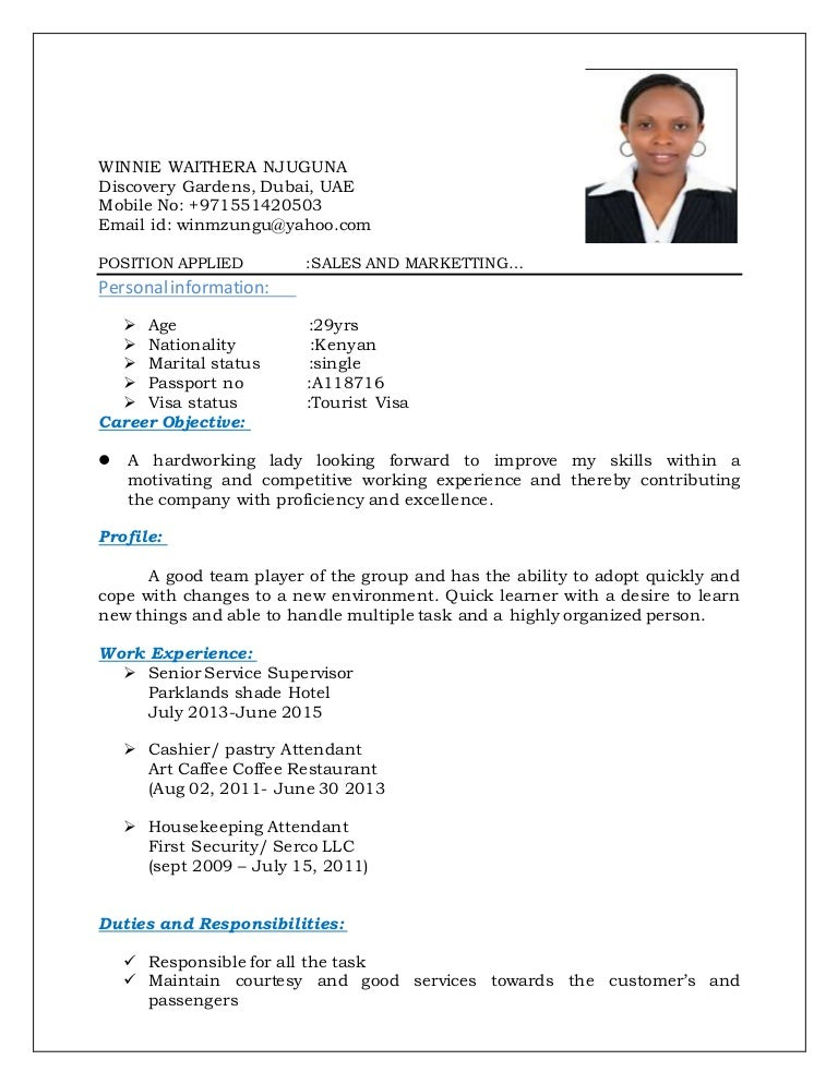 sample cv new