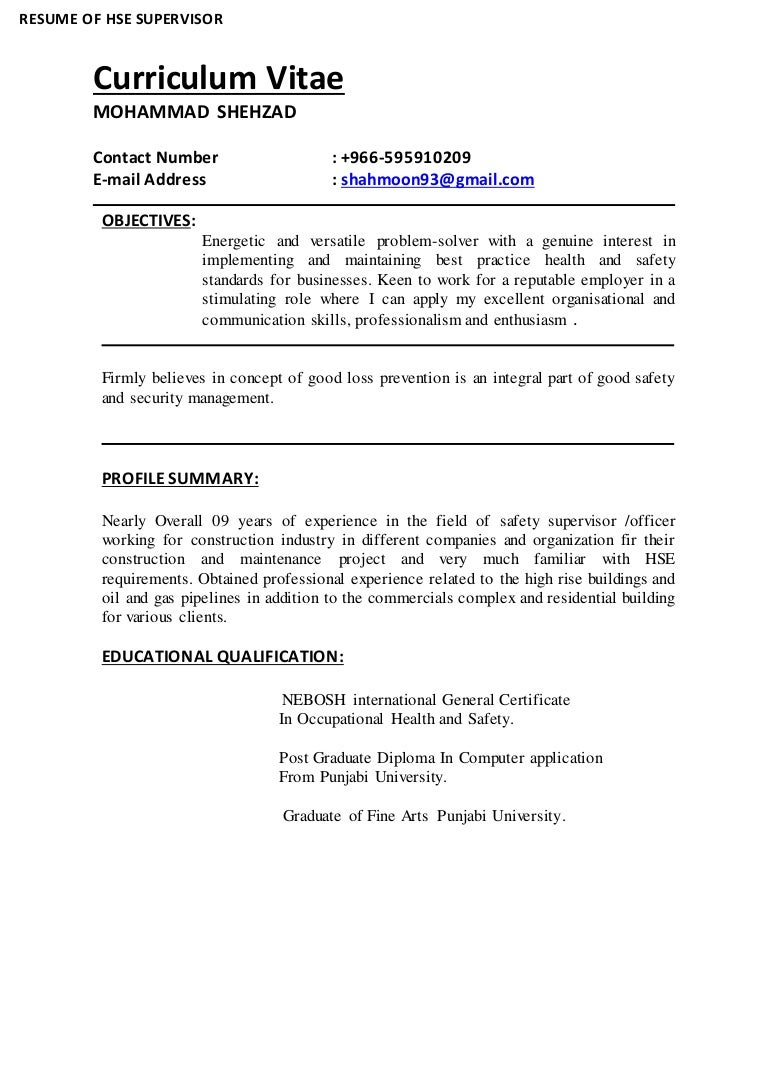 Examples Of Cv Retail Manager