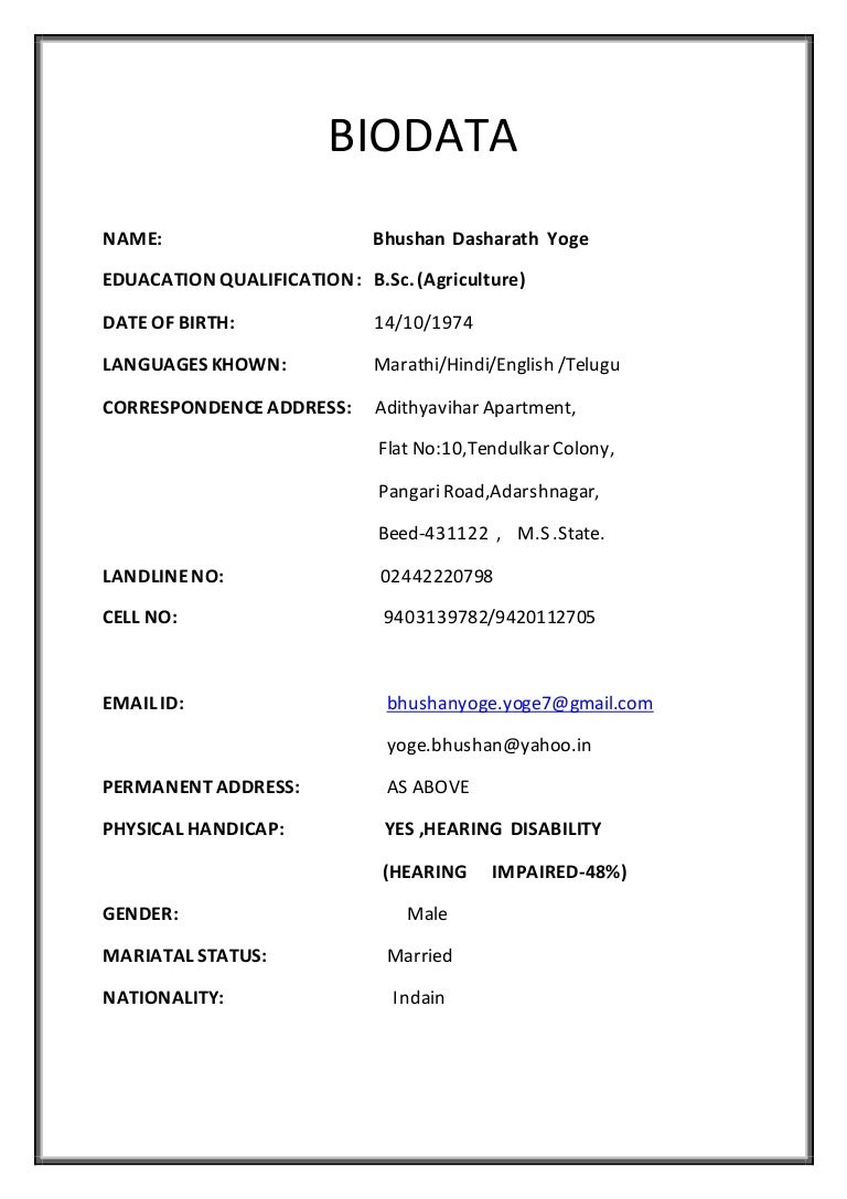 Sample Biodata Format For Job In Pdf on