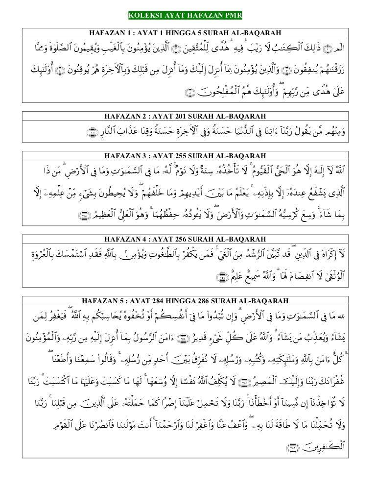 38724895 Ayat Hafazan Pmr