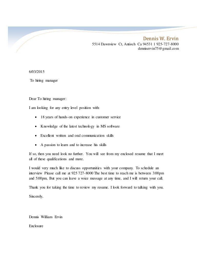 unsolicited cover letter sample